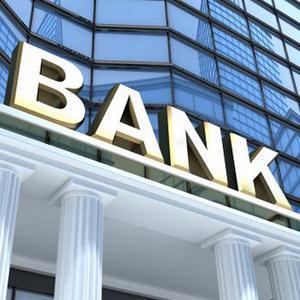 Банки Чулыма
