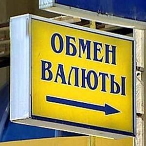 Обмен валют Чулыма