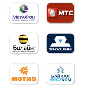 Операторы сотовой связи Чулыма