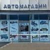 Автомагазины в Чулыме