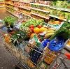 Магазины продуктов в Чулыме