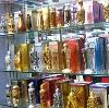 Парфюмерные магазины в Чулыме
