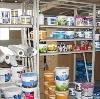 Строительные магазины в Чулыме